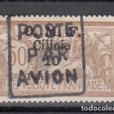 Sellos: COLONIAS FRANCESAS, CILICE, 1920, SELLO SOBRECARGADO, *POSTE PAR AVION* . Lote 176944464