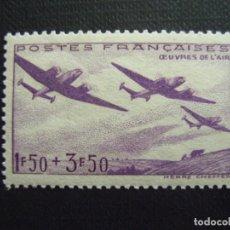 Sellos: FRANCIA Nº YVERT 540*** AÑO 1942. PRO OBRAS DEL AIRE. Lote 177689769