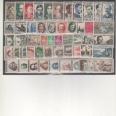 Sellos: FRANCIA- AÑO 57 COMPLETO NUEVOS SIN FIJASELLOS (SEGÚN FOTO) . Lote 178598952