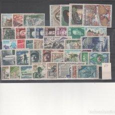 Sellos: FRANCIA- AÑO 69 COMPLETO NUEVOS SIN FIJASELLOS (SEGÚN FOTO) . Lote 178601057