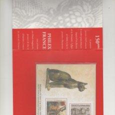 Sellos: FRANCIA- HOJA BLOQUE 23 PHILEX 99 NUEVOS SIN FIJASELLOS (SEGÚN FOTO) . Lote 178601971
