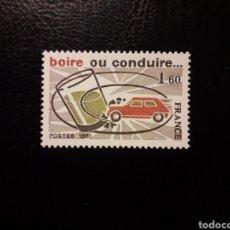 Sellos: FRANCIA YVERT 2159 SERIE COMPLETA NUEVA SIN CHARNELA. SEGURIDAD VIAL. CAMPAÑA ANTI ALCOHOL.. Lote 178831265