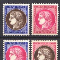 Sellos: FRANCIA, 1937 YVERT Nº 348 / 351 /*/, . Lote 178984872