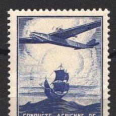 Sellos: FRANCIA, 1936 YVERT Nº 320 /**/, SIN FIJASELLOS. Lote 178984940