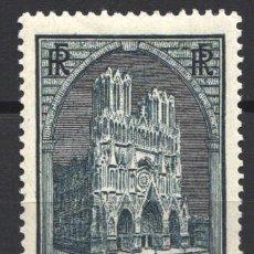 Sellos: FRANCIA, 1929-31 YVERT Nº 259 /*/, . Lote 178985111