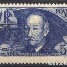 Sellos: FRANCIA, 1938 YVERT Nº 398 /*/, . Lote 178985223