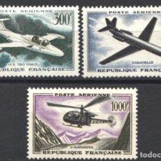 Sellos: FRANCIA, AÉREO 1957-59 YVERT Nº 35 / 37 **/* . Lote 178987747