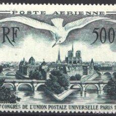 Sellos: FRANCIA, AÉREO 1947 YVERT Nº 20 /**/, SIN FIJASELLOS. Lote 178987883