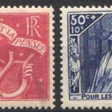 Sellos: FRANCIA, 1935 YVERT Nº 307 / 308 /**/, SIN FIJASELLOS . Lote 178988052