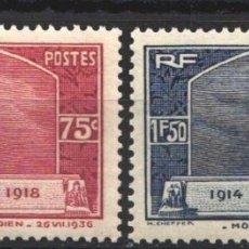 Sellos: FRANCIA, 1936 YVERT Nº 316 / 317 **/* . Lote 178988547