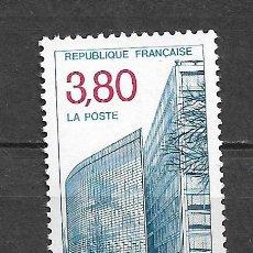 Sellos: FRANCIA 1990 ** SERIE COMPLETA - 6/27. Lote 179082577