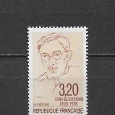 Sellos: FRANCIA 1990 ** SERIE COMPLETA - 6/27. Lote 179082658
