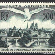 Sellos: FRANCIA, AÉREO 1947 YVERT Nº 20 /**/,12º CONGRESO U.P.U. VISTA DE PARÍS , SIN FIJASELLOS . Lote 179176792