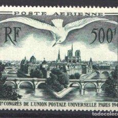 Sellos: FRANCIA, AÉREO 1947 YVERT Nº 20 /**/,12º CONGRESO U.P.U. VISTA DE PARÍS , SIN FIJASELLOS . Lote 179176826