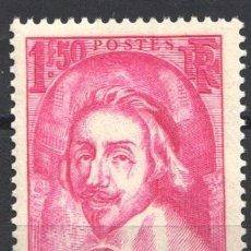 Sellos: FRANCIA, 1935 YVERT Nº 305 /**/, CARDENAL RICHELIEU, SIN FIJASELLOS . Lote 179178047