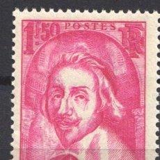 Selos: FRANCIA, 1935 YVERT Nº 305 /**/, CARDENAL RICHELIEU, SIN FIJASELLOS . Lote 179178121