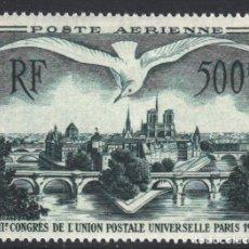 Sellos: FRANCIA, AÉREO 1947 YVERT Nº 20 /*/,12º CONGRESO U.P.U. VISTA DE PARÍS. Lote 179181813