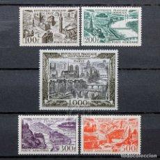 Sellos: FRANCIA 1949-1950 ~ VISTAS DE CIUDADES • CORREO AÉREO ~ SERIE NUEVA MNH LUJO. Lote 180172436