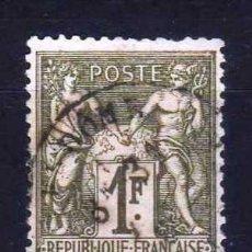 Sellos: GIROEXLIBRIS. FRANCIA.- 1876.78 PAZ Y MERCURIO CATÁLOGO YVERT Nº 72 SELLO USADO. Lote 180224935