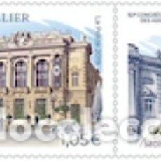 Sellos: SELLO NUEVO DE FRANCIA 2019, MONTPELLIER. Lote 180225118