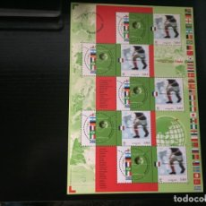 Sellos: PRECIOSA HOJA BLOQUE -FRANCIA -SENEGAL -COPA DEL MUNDO 2002.- LA DE LA FOTO VER TODOS MIS SELLOS. Lote 180933237