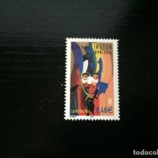 Sellos: PRECIOSO SELLO -FRANCIA DUKE ELLINGTON AÑO 2002 -NUEVO- EL DE LA FOTO VER TODOS MIS SELLOS. Lote 180937647