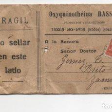 Sellos: ANTIGUO SOBRE PRODUCTOS TERAPEUTICOS BASSET, SELLO DE FRANCIA A ZAMORA.. Lote 180969328