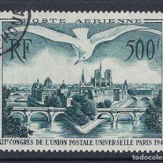 Sellos: FRANCIA 1947 CORREO AEREO UPU Nº 20 . Lote 181231475