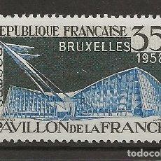 Sellos: R18/ FRANCIA 1958, Y&T 1156, EXPOSITION DE BRUSELLES. Lote 182010281