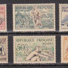 Sellos: X 960/5. JUEGOS OLÍMPICOS DE HELSINKI. .1953. Lote 182848201