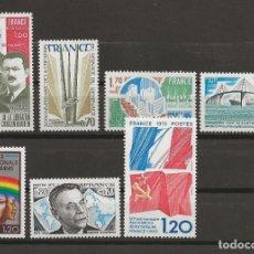 Sellos: R18/ FRANCIA Y&T 1853/59 MNH**. Lote 183190186