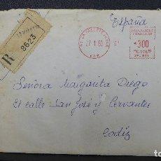 Sellos: CARTA DE LAVALETTE FRANCIA A CADIZ 300 POSTES SP_811. Lote 183200132