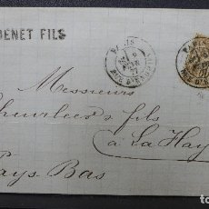 Sellos: CARTA DE PARIS FRANCIA A LA HAYA HOLANDA CON SELLO DE 30 CTS AÑO 1877 MARCA AUDENET FILS. Lote 183207405
