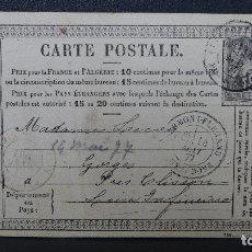 Sellos: ENTERO POSTAL DE FRANCIA CON SELLO DE 15 CTMS. AÑO 1877. Lote 183209740
