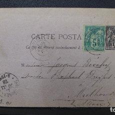 Sellos: ENTERO POSTAL DE FRANCIA CON 2 SELLOS DE 5 Y 10 CTMS. AÑO 1878. Lote 183210017