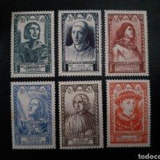 Sellos: FRANCIA 1946, 765 - 770 *. Lote 183257177