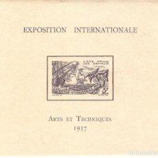 Sellos: HOJITA FRANCIA,SOMALIA,1937,GOMA ORIGINAL,SIN FIJASELLOS,NUEVA. . Lote 183362922