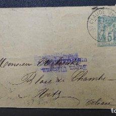 Sellos: CARTA DE FRANCIA CON SELLO DE 5 CTMS. SIN DENTAR AÑO 1885. Lote 183400920