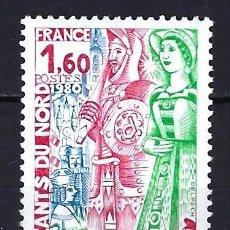 Timbres: 1980 FRANCIA YVERT 2076 FESTIVAL DE LOS GIGANTES DEL NORTE - NUEVO MNH** . Lote 183504838