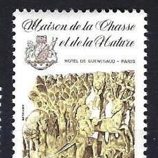 Sellos: 1981 FRANCIA YVERT 2171 MUSEO DE CAZA Y NATURALEZA - NUEVO MNH** . Lote 183507327