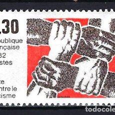 Sellos: 1982 FRANCIA YVERT 2204 CAMPAÑA ANTI RACISMO - NUEVO MNH** . Lote 183507823
