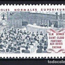 Sellos: 1982 FRANCIA YVERT 2237 ESCUELAS DE FORMACIÓN DEL PROFESORADO - NUEVO MNH** . Lote 183508038