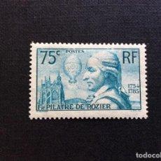 Sellos: FRANCIA Nº YVERT 313** AÑO 1936. 150 ANIV. MUERTE AERONAUTA FRANCOIS P. DE ROZIER. CON CHARNELA. Lote 183528076