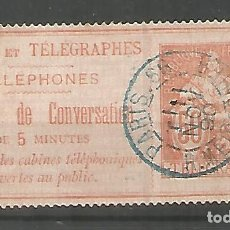 Sellos: FRANCIA SELLOS PARA TELEFONOS TELEPHONE STAMP . Lote 183590657