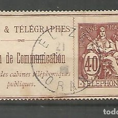 Sellos: FRANCIA SELLOS PARA TELEFONOS TELEPHONE STAMP . Lote 183591123