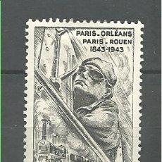 Sellos: YT 618 FRANCIA 1944. Lote 184490522