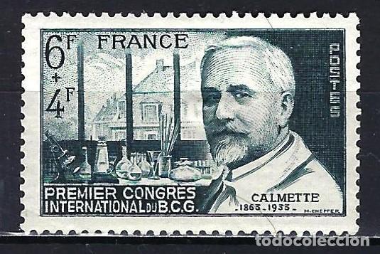 1948 FRANCIA YVERT 814 MICHEL 825 MNH** NUEVO SIN FIJASELLOS (Sellos - Extranjero - Europa - Francia)