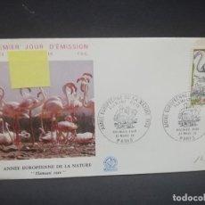 Sellos: SOBRE PRIMER DIA. FRANCIA. ANNEE EUROPEENNE DE LA NATURE. FLAMANT ROSE. PARIS. 1970.. Lote 184924128
