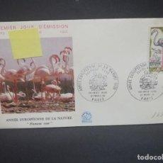 Sellos: SOBRE PRIMER DIA. FRANCIA. ANNEE EUROPEENNE DE LA NATURE. FLAMANT ROSE. PARIS. 1970.. Lote 184924138