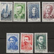 Sellos: R18/ FRANCIA 1958, Y&T 1158/71 MH*. CATHÉDRALE DE SENLIS. Lote 185705573